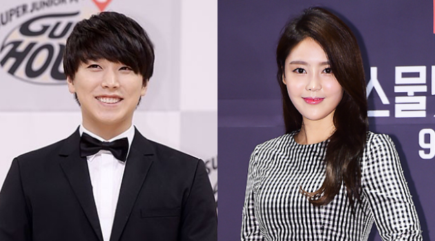 Super Junior sungmin dating Kim SA Eun