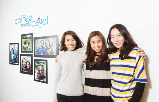 Meet the Korean American Sisters Behind Dating App Coffee ...