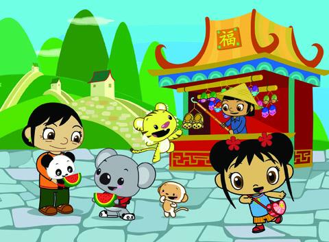 Ni Hai Hao Lan Rintoo Tolee Coloring Pages Nickelodeon