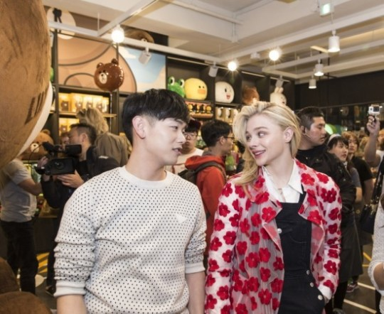 Chloe Moretz and Eric Nam to Star in 'We Got Married