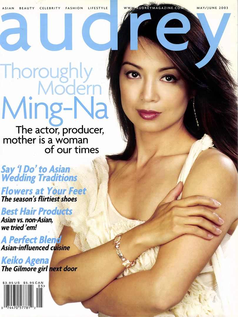 Audrey Magazine May 2003 Ming-Na Wen Cover