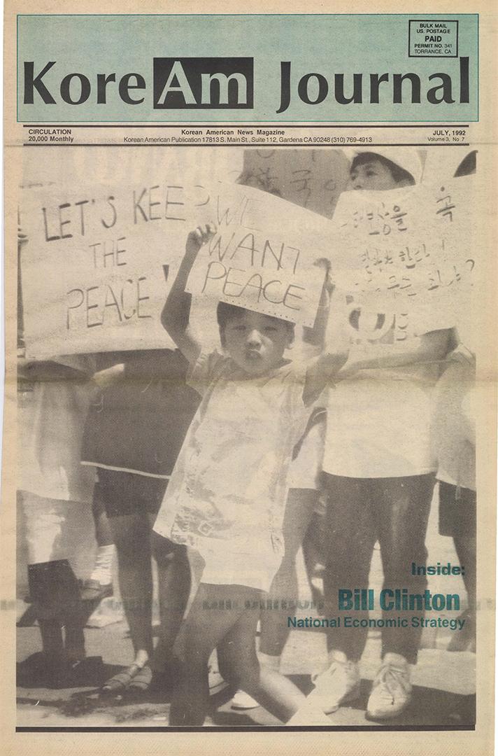 KoreAm Journal July 1992 Cover