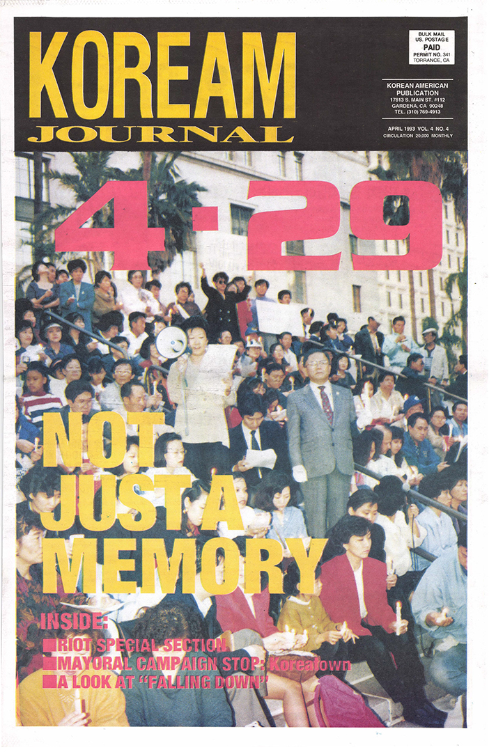 KoreAm Journal April 1993 Cover