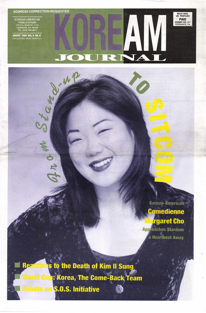 KoreAm Journal August 1994 Cover