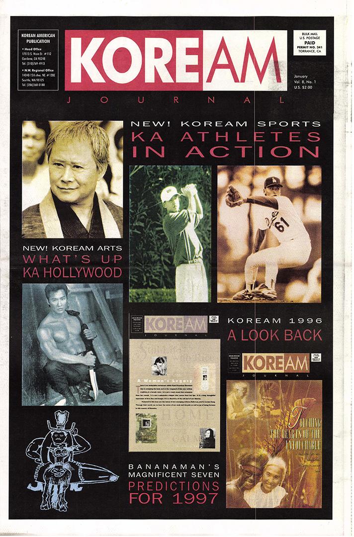 KoreAm Journal January 1997 Cover