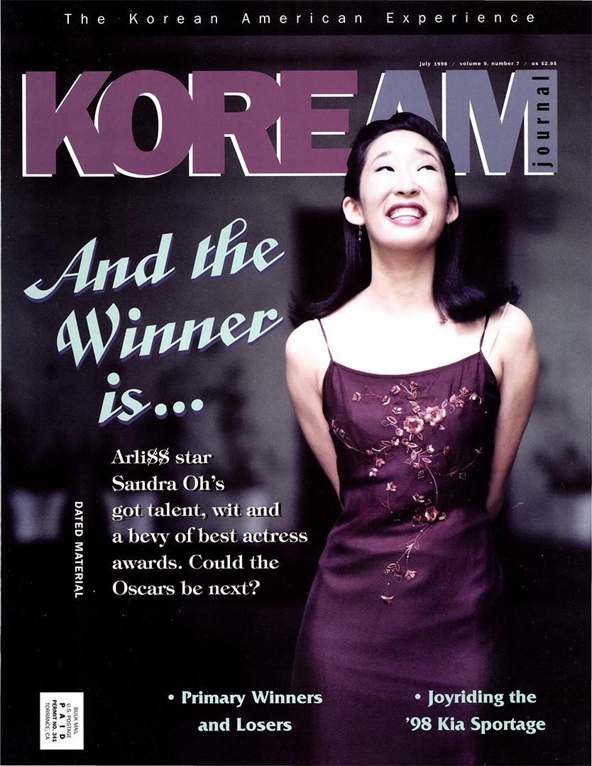 KoreAm Journal July 1998 Sandra Oh Cover