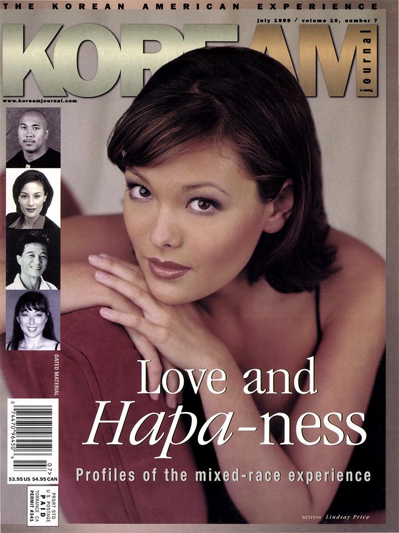 KoreAm Journal July 1990 Lindsay Price Cover