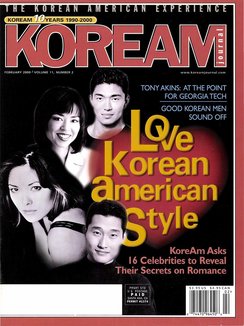 KoreAm Journal February 2000 Daniel Dae Kim Cover
