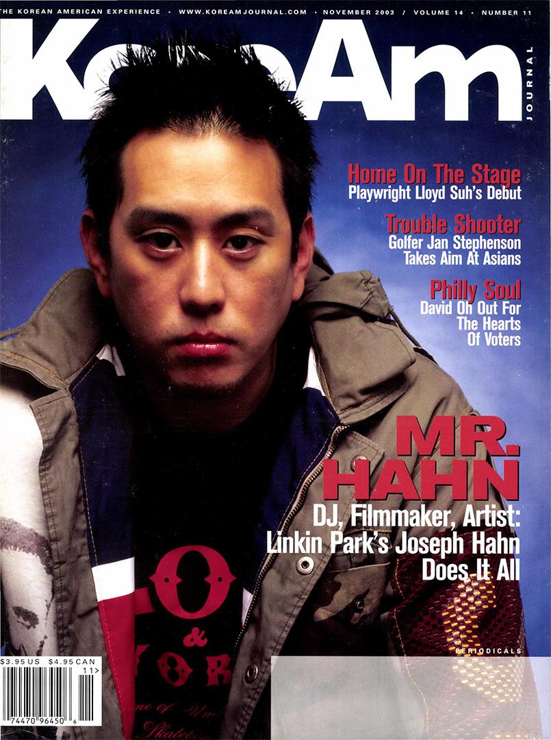 KoreAm Journal November 2003 Joseph Hahn Linkin Park Cover