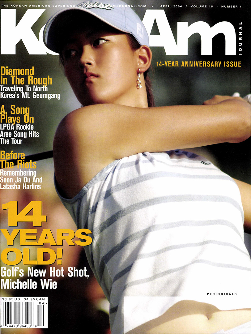 KoreAm Journal April 2004 Michelle WieCover
