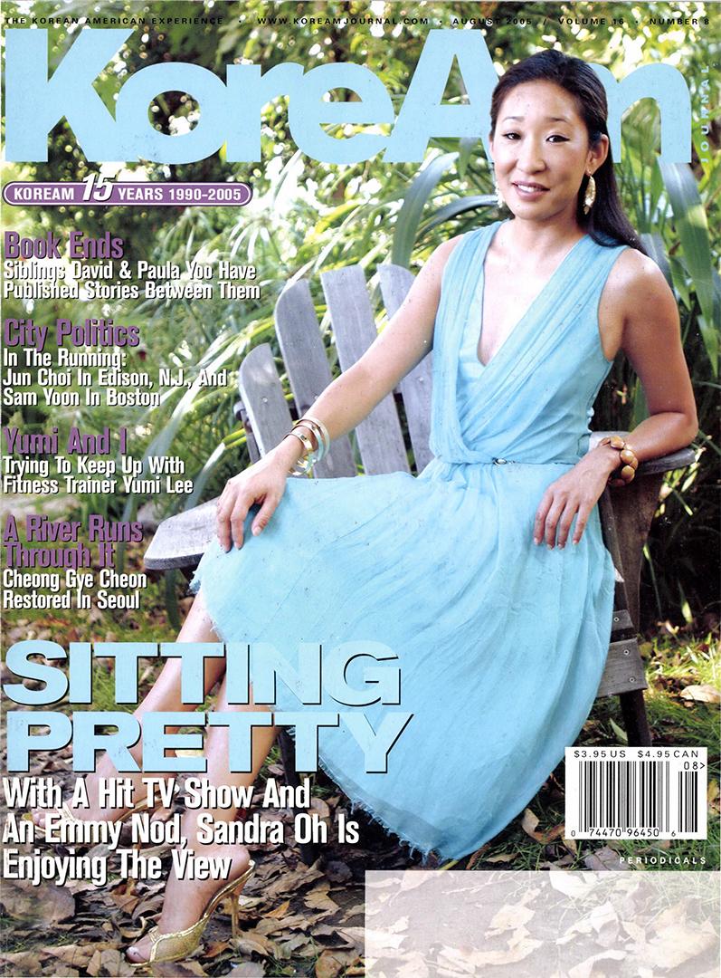 KoreAm Journal August 2005 Cover