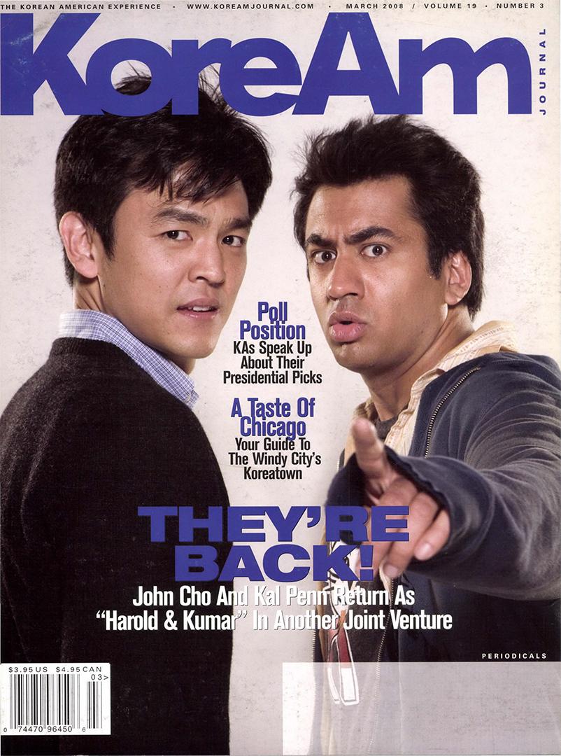 KoreAm Journal March 2008 Harold & Kumar John Cho Kal Penn Cover