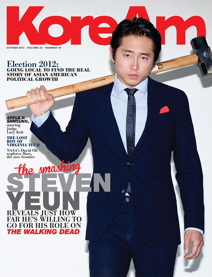 KoreAm Journal October 2012 Steven Yeun Walking Dead Cover