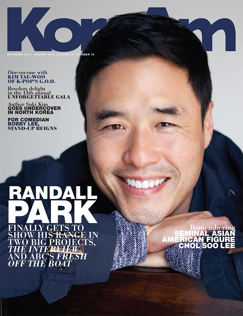 KoreAm Journal December 2014 Randall Park Cover