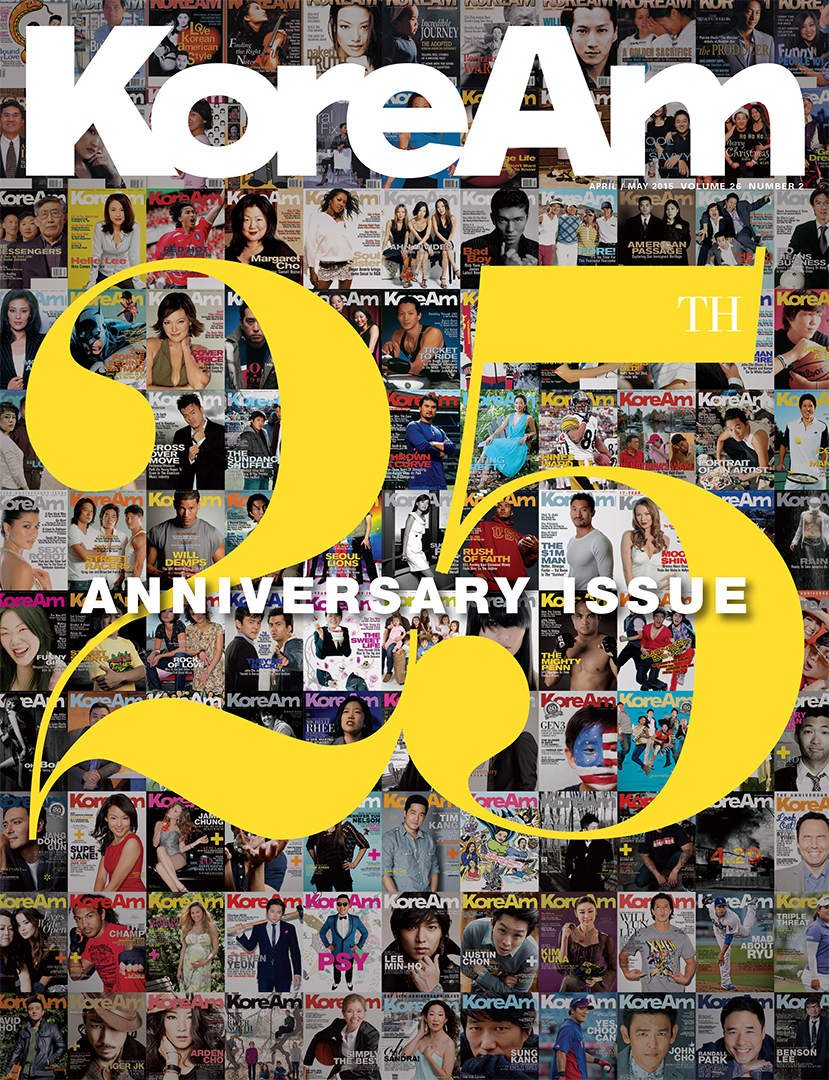 KoreAm Journal April 2015 25th Anniversary Cover