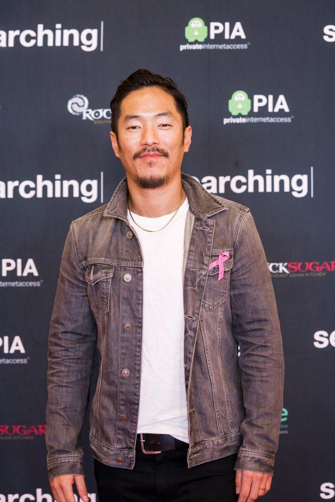 Leonardo Nam Searching Screening